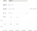 2015年江西省中小学生安全知识答题100分全攻略!!!