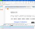 """[推荐文章]:""""【转载+补充】最强免费萤幕录影软体 ActivePresenter 教学影片神器"""""""